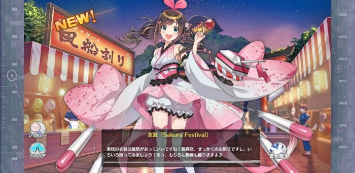 Sakura Fetival